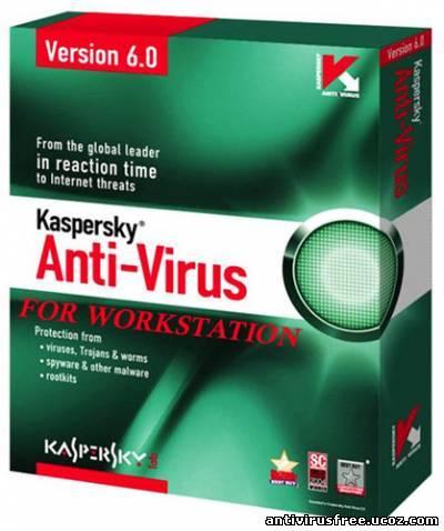 Антивирус Касперского 6.0 для Windows Workstations / Kaspersky Anti-Virus